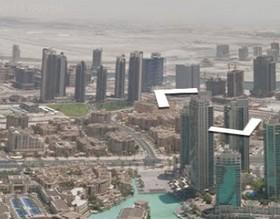 Udkig fra verdens højeste bygning